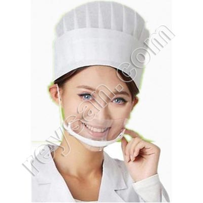 SUREY KITCHEN MASK